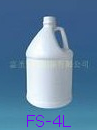FS 4Liter bottle